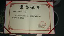杜老师相册7