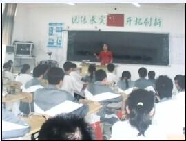 姜老师相册3