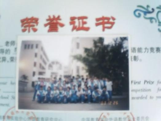 姜老师相册2