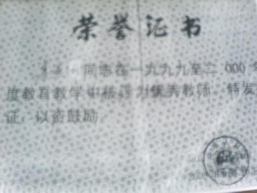 姜老师相册1