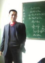 高考数学家教数学老师