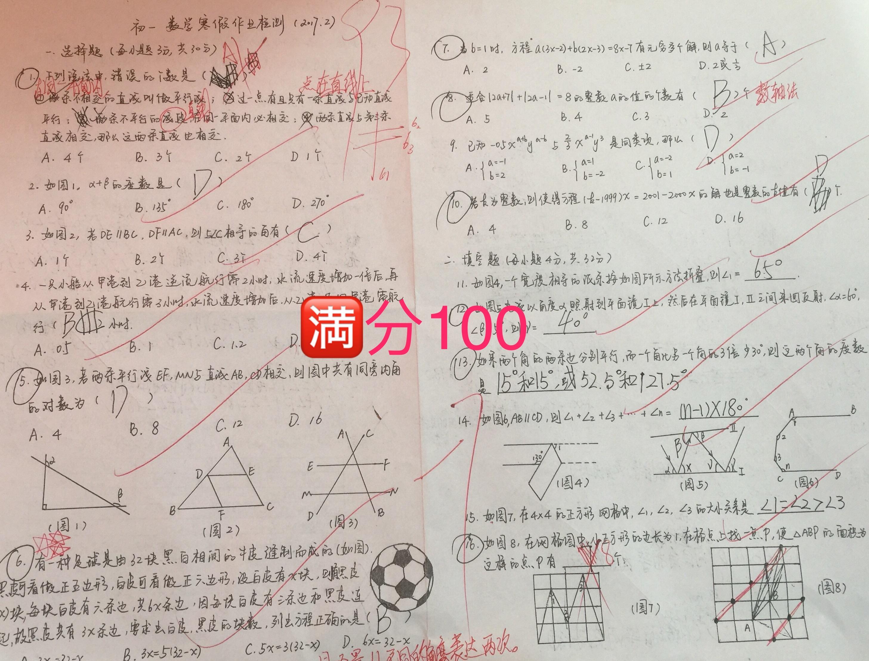 梁老师师相册38