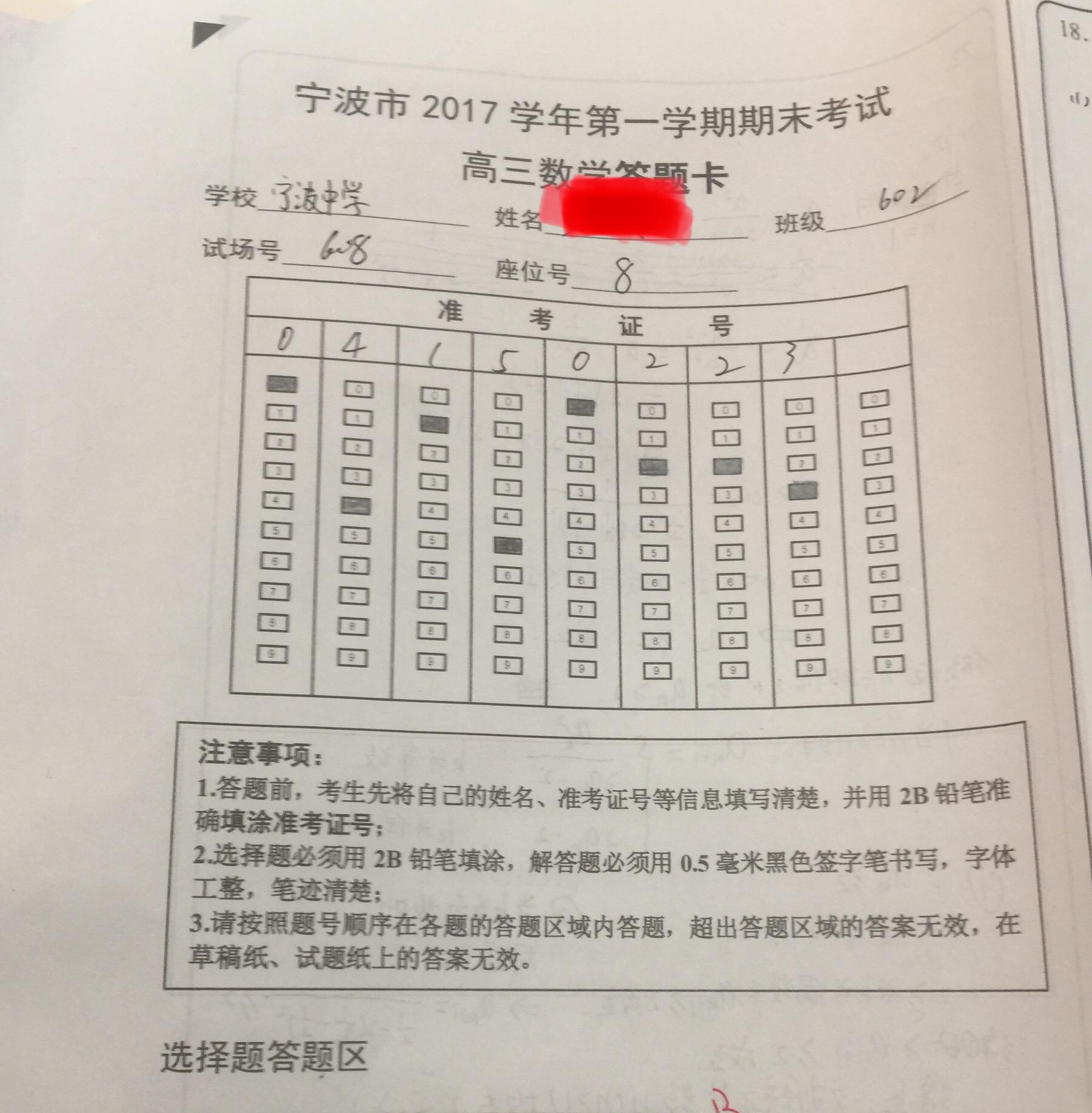 梁老师师相册29