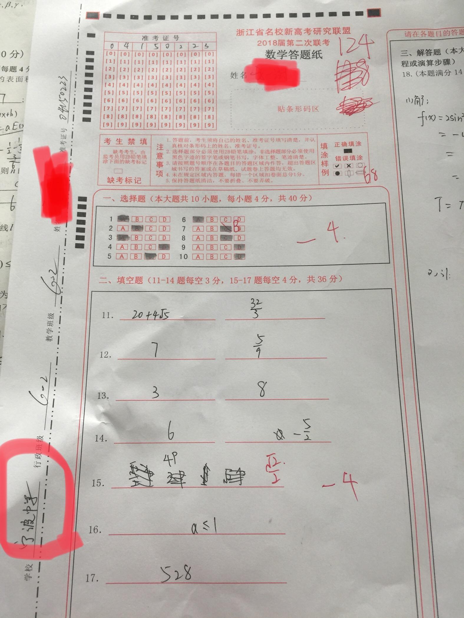 梁老师师相册28