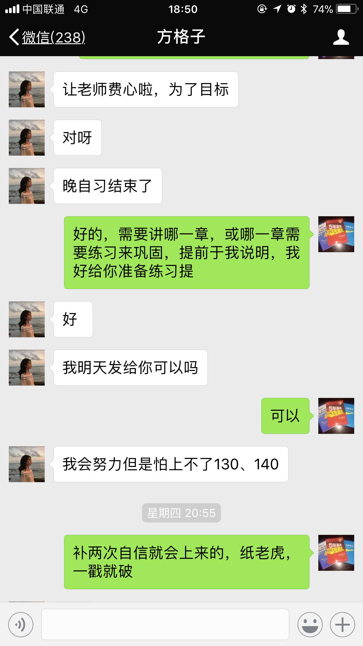 梁老师师相册23