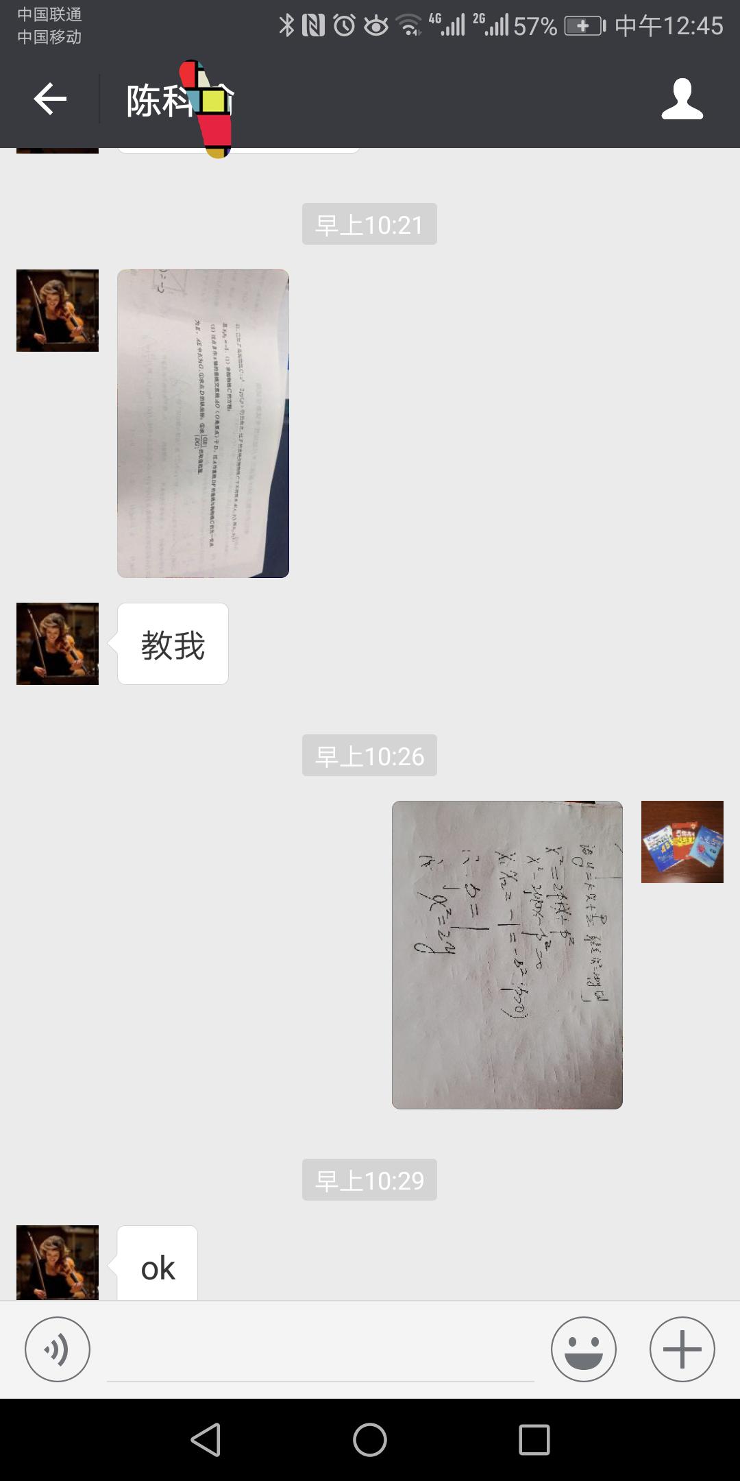 梁老师师相册21