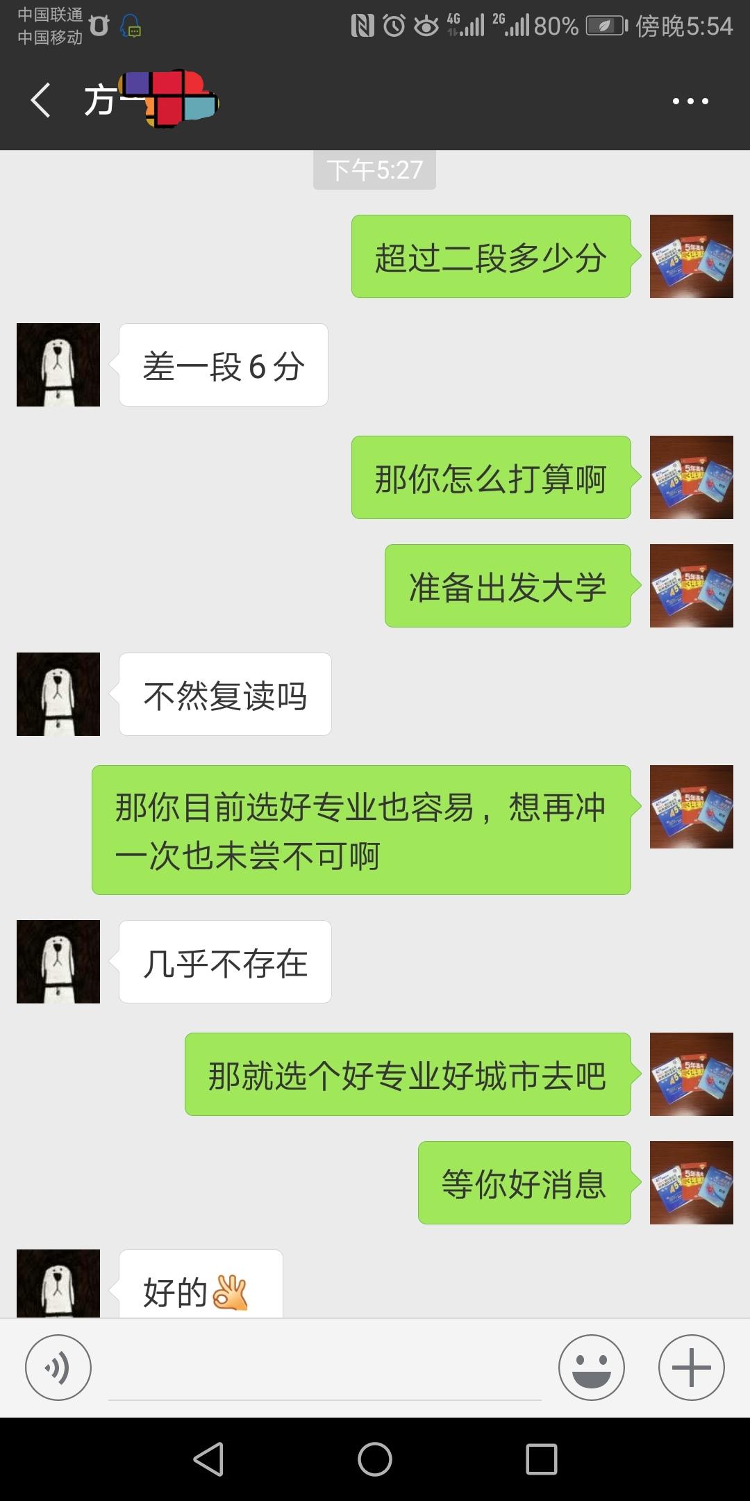 梁老师师相册15