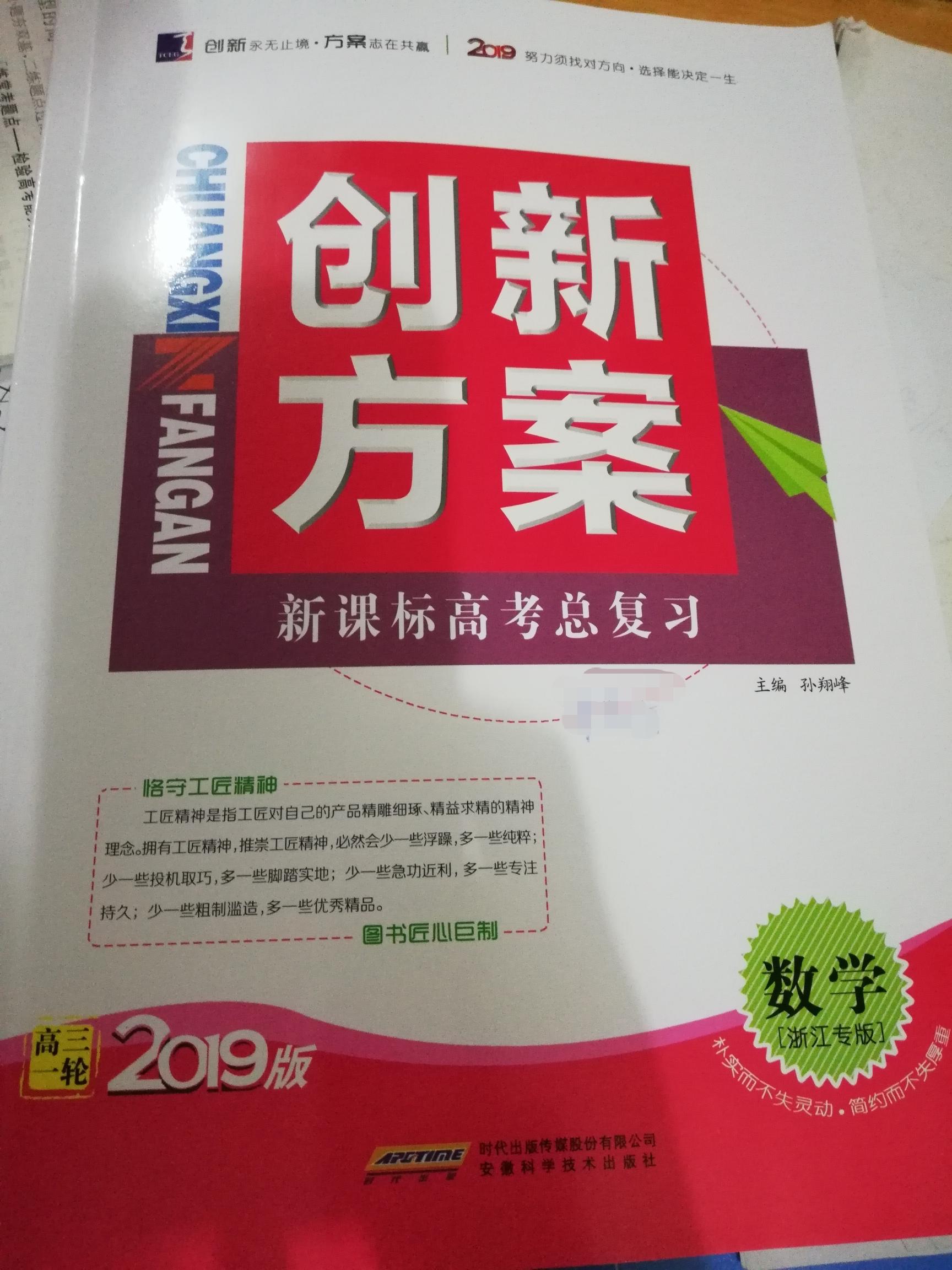 梁老师师相册12