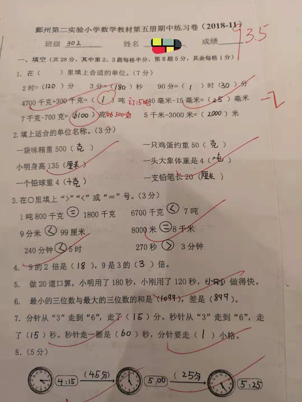 梁老师师相册6