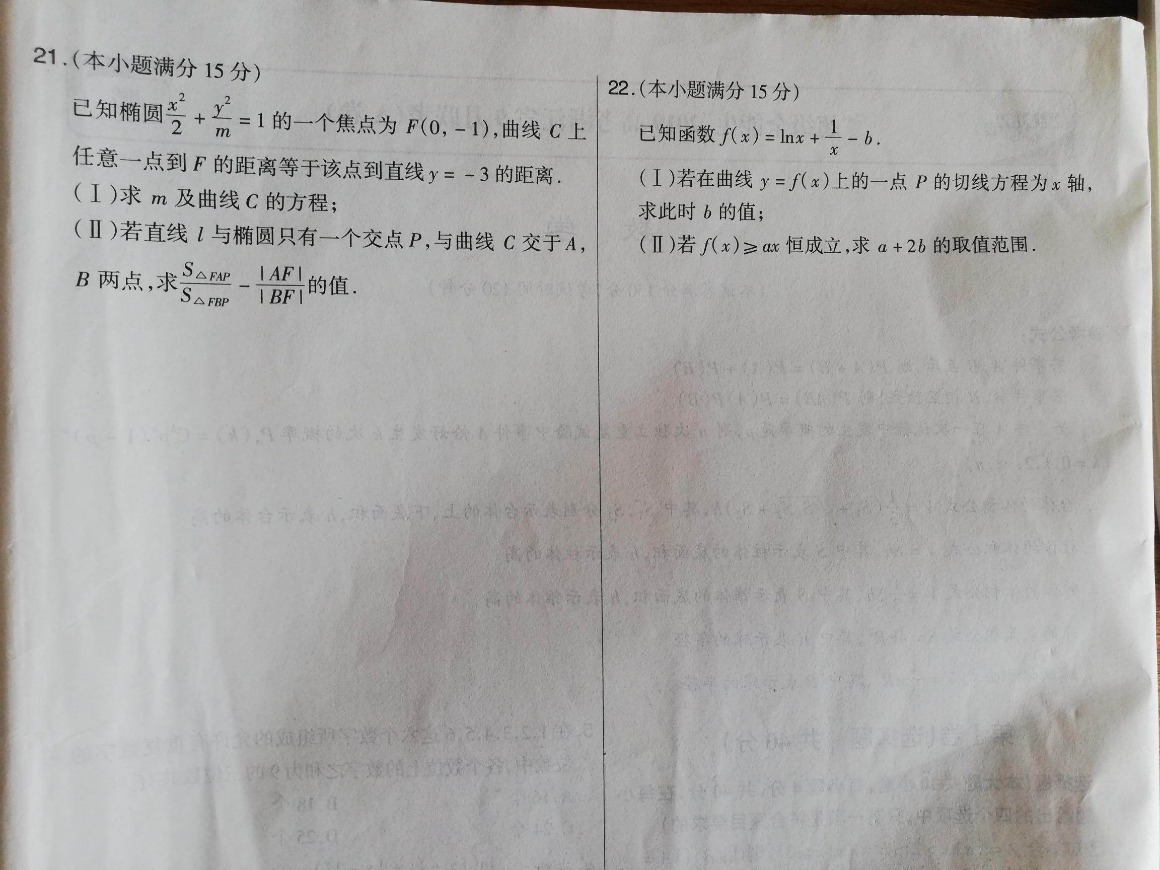 梁老师师相册2
