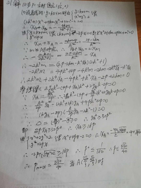 梁老师师相册1