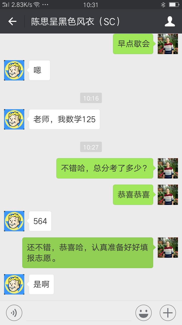 董老师相册8