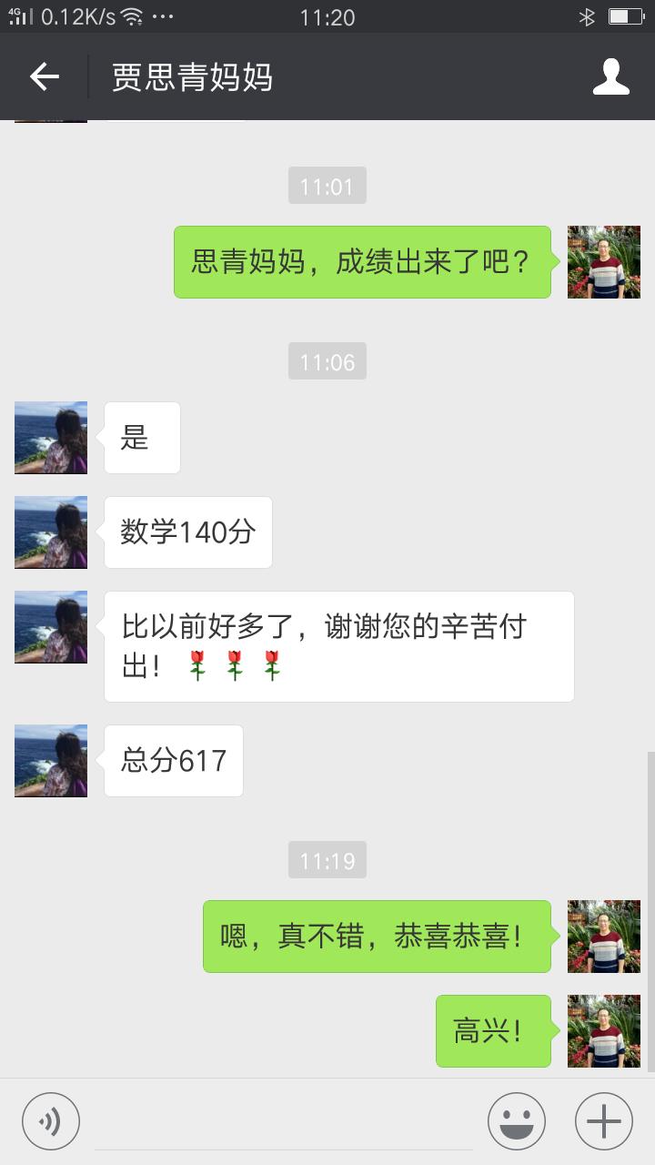 董老师相册7