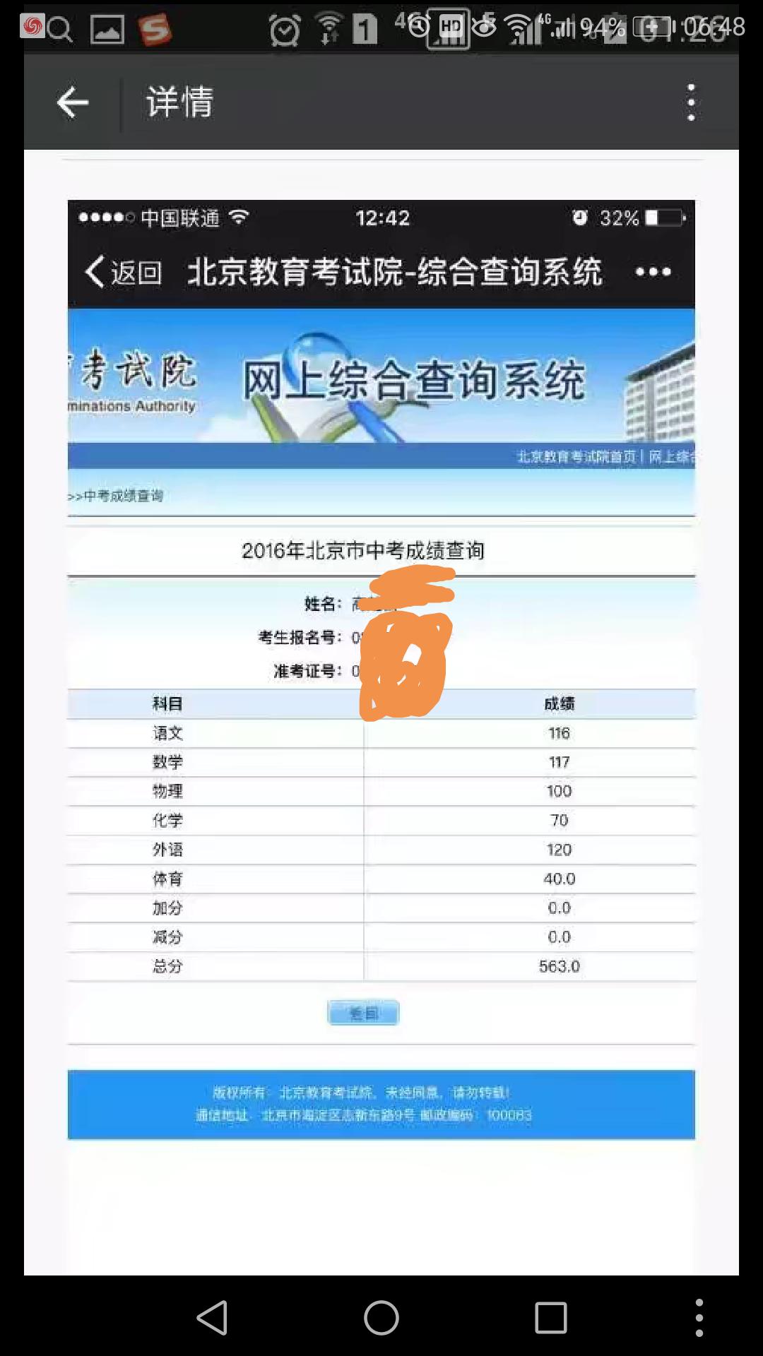 许老师相册48