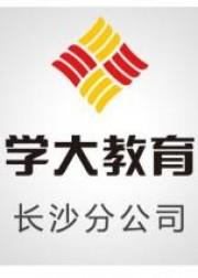 初中语文家教长沙学大教育