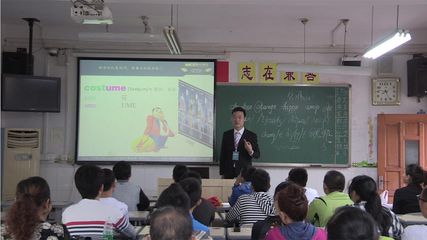 李老师相册3