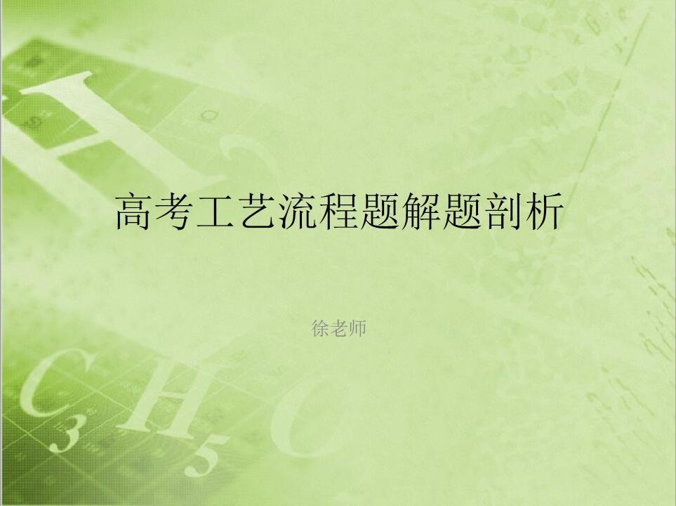 许老师相册4