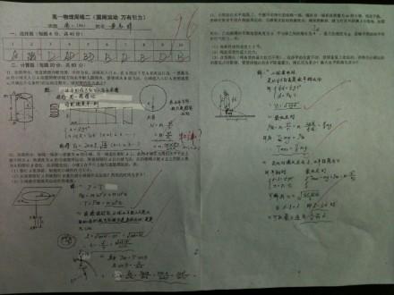 王老师相册1
