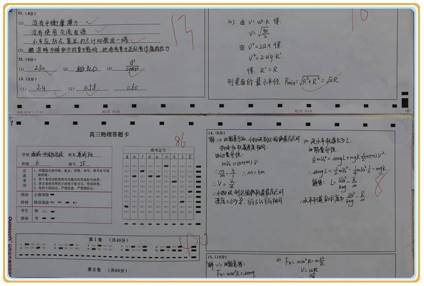 王老师相册0